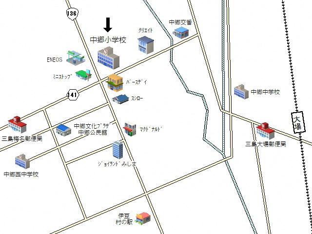 三島市立中郷小学校